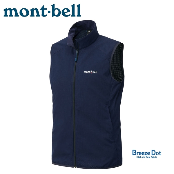【Mont-Bell 日本 女 O.D.VEST 防潑水背心《夜藍》】1103302/防水/防風/透氣