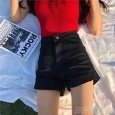 春夏新款復古chic彈力牛仔短褲女學生百搭顯瘦高腰熱褲子 快速出貨