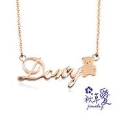 《 SilverFly銀火蟲銀飾 》秋草愛- 天然真鑽(3分)純銀英文刻字項鍊-126款幸運小物任意配