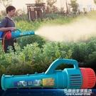 2020款電動噴霧器送風筒農用養殖消毒彌霧機大功率高壓打藥機噴頭 NMS名購新品