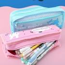 筆袋 簡約卡通鉛筆袋男女小學生用可愛多功能雙層袋大容量兒童幼兒園【快速出貨八折下殺】
