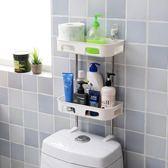 衛生間免打孔馬桶置物架廁所浴室吸盤壁掛式收納架洗漱台整理角架 最後一天85折