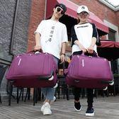 旅行包女手提拉桿包男韓版行李包防水牛津布大容量登機箱包新款-黑色地帶