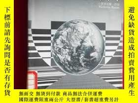 二手書博民逛書店罕見透視信息高速公路革命Y25944 [美]尼古拉斯·巴任 海南