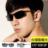 OT SHOP太陽眼鏡‧運動系時尚流線太陽眼鏡‧一體成形框造型‧抗UV400太陽眼鏡亮黑全黑U06