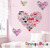 壁貼【橘果設計】愛心 DIY組合壁貼/牆貼/壁紙/客廳臥室浴室幼稚園室內設計裝潢