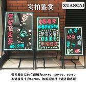 xuancai60 80 LED熒光板 銀光夜光廣告寫字板 發光板手寫板套餐 年尾牙提前購