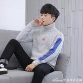秋冬季新款高領毛衣男士韓版青年修身打底針織衫潮流線衣男裝 交換禮物