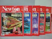【書寶二手書T6/雜誌期刊_XAX】牛頓_231~240期間_共5本合售_解剖新書2002等