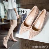 高跟鞋秋季新款女尖頭百搭細跟性感學生韓版氣質公主時尚單鞋  全館免運