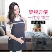 孕婦裝 蕾絲花邊圍裙防護衣孕婦必備