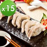 樂活e棧-全麥水餃(15粒/包,共15包)-素食可食