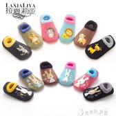 兒童鞋襪寶寶防滑底軟底女嬰兒地板襪室內襪子學步襪套冬男厚 交換禮物