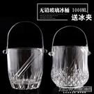 無鉛玻璃香檳桶 紅酒桶 酒吧KTV 啤酒冰桶吐酒桶 送提手冰夾CY『新佰數位屋』