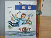 【書寶二手書T5/少年童書_MAB】向新世代解釋新世界_1~6冊合售_警察_廣告_超市等