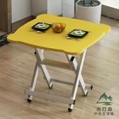 戶外便攜折疊桌餐桌家用小方桌可折疊【步行者戶外生活館】