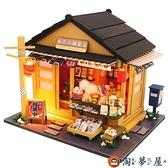 diy小屋日式閣樓雜貨店小房子模型手工拼裝玩具解壓【淘夢屋】