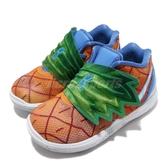 Nike Kyrie 5 SBSP TD Pineapple House 橘 藍 童鞋 小童鞋 海綿寶寶 籃球鞋 運動鞋【PUMP306】 CN4490-800