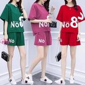 YoYo 大碼休閒運動套裝女 兩件式短褲短袖套裝 6色(L-5L)AB1048