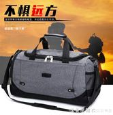 特價手提旅行包男女登機包大容量行李包袋防水旅行袋旅游包待產包 漾美眉韓衣