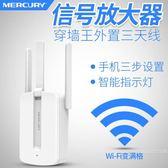 wifi增強器放大器信號擴大器家用無線網絡信號擴展擴大加強wi-fi中繼路由器穿墻高速