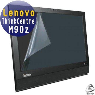 EZstick靜電式電腦LCD液晶霧面螢幕貼 - Lenovo M90z 23吋寬 螢幕專用