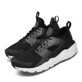 【六折特賣】Nike 休閒鞋 Air Huarache Run Ultra GS 黑 白 女鞋 大童鞋 運動鞋 【PUMP306】 BV0021-001