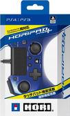 HORI 射擊專用手把(支援PS4.PS3)