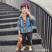 牛仔外套 男童牛仔外套潮衣寶寶秋季童裝兒童新款韓版休閒小男孩 童趣潮品