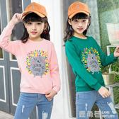 女童長袖t恤2019秋裝新款卡通兒童韓版春秋上衣中大童洋氣打底衫『快速出貨』