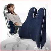 護腰靠枕女靠背靠墊椅子孕婦腰墊腰枕辦公室神器記憶棉汽車座椅墊 雙12全館免運