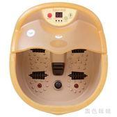 足浴盆全自動按摩洗腳盆電動加熱按摩泡腳桶足療盆足浴器 qf3115【黑色妹妹】