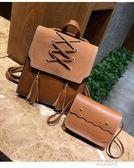 包包後背包女pu韓版潮復古編織百搭子母包旅行小背包書包      艾維朵