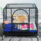柯基狗籠子家用室內中型小型犬鋼加粗帶廁所不銹寵物法斗巴哥狗狗HM 3C優購