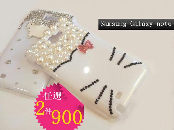 免運【Sexy cat】三星 Samsung Galaxy note 奢華鑽石 手機套 瘋降任選2個$900