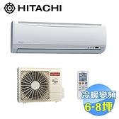 日立 HITACHI 精品型冷暖變頻一對一分離式冷氣 RAS-40YK1 / RAC-40YK1