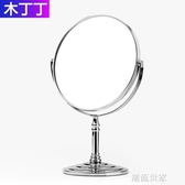 雙面鏡台式鏡子化妝鏡梳妝鏡桌面放大宿舍化妝台便攜美容大號學生『潮流世家』
