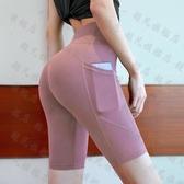 運動褲運動五分健身褲女夏季薄款蜜桃液體提臀彈力緊身瑜伽高腰跑步短褲