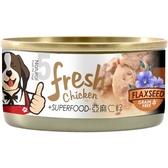 《缺貨》【寵物王國】超級香去骨雞腿犬罐5號(香燉雞腿肉+亞麻仁籽)85g