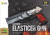 連環彈力橡皮筋槍 可連發的橡皮筋槍,最高6連發!