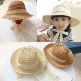 兒童漁夫帽女童草帽子夏薄款透氣遮陽涼帽女寶寶百搭公主防曬沙灘