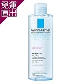 LA ROCHE-POSAY理膚寶水 舒緩保濕卸妝潔膚水 400ml【免運直出】