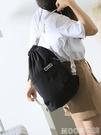 束口包 束口袋雙肩包旅行抽繩雙肩背包男女戶外輕便防水旅游運動健身包袋 京都3C