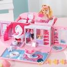 芭比屋家家酒玩具娃娃屋公主女孩益智力兒童生日禮物【淘嘟嘟】