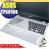 【Ezstick】ASUS TP501 TP501UB 系列 專利透氣奈米銀抗菌TPU鍵盤保護膜