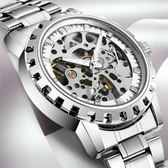 手錶全自動機械錶鏤空防水學生夜光正韓潮流時尚男錶-新年聚優惠