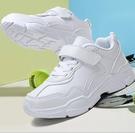 兒童男鞋 男童小白鞋兒童6白色運動鞋7小學生8男孩9波鞋12大童15歲白鞋【快速出貨八折搶購】