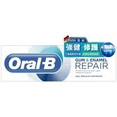 歐樂B牙齦琺瑯修護牙膏清新75ml【愛買】