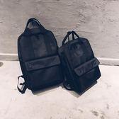 後背包 雙肩包男大容量防雨潮牌情侶街拍黑色歐美大學生書包15.6寸電腦包 『快速出貨』