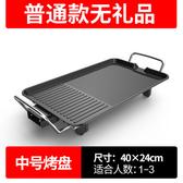 電烤盤 無煙烤肉機電烤盤家用涮烤韓式多功能室內火鍋一體鍋烤魚 莎拉嘿呦